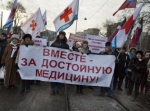 Doctors and patients battle to resuscitate russia's dying healthcare system