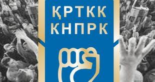 Газета «Правда». В Казахстане профсоюзный лидер осуждена на 4 года ограничения свободы по сфабрикованному обвинению